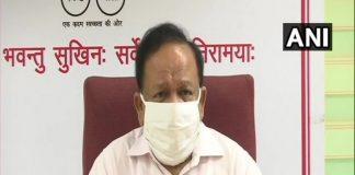 Union Health Minister Harsh Vardhan (Photo: ANI)