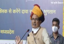 Madhya Pradesh Chief Minister Shivraj Singh Chouhan speaking in Ujjain on Friday.