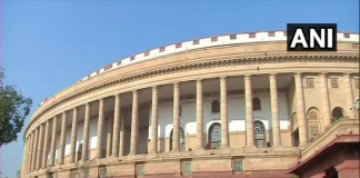 Parliamnet of India (File Photo)