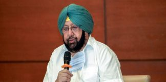Punjab Chief Minister Captain Amarinder Singh (ANI/ File Photo)