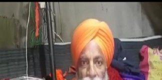 BKU chief Gurnam Singh Chaduni (File Photo)