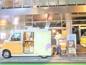 志木駅前に発見!こだわり製法の絶品焼きいもが食べられる「ココット」 - My Town 東上線!