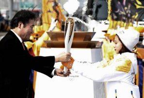 Llama Olímpica llegó a Corea del Sur para Juegos de Invierno