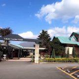 湯布院ガーデンホテルの写真