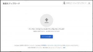 YouTube-login2