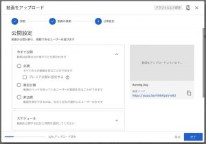 YouTube-login4