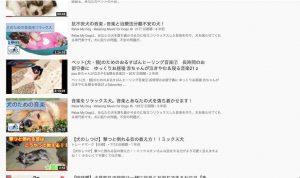 YouTube-login3