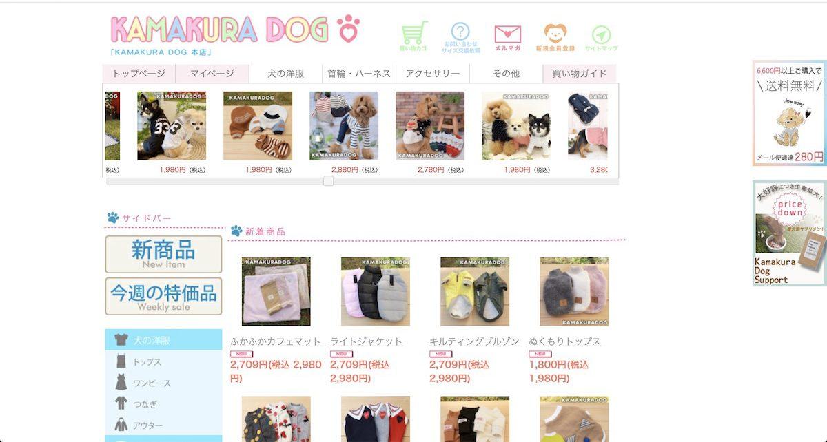 鎌倉ドッグ公式サイト