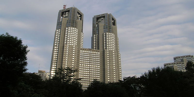 tokyo-metropolitan-government-buildings-shinjuku