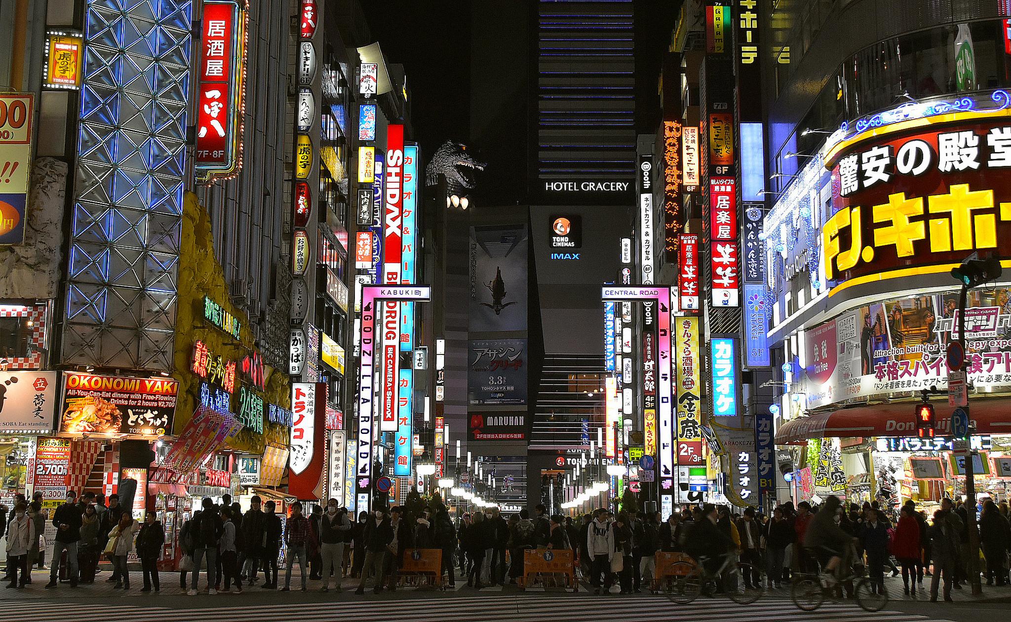 shinjuku-featured-kabukicho