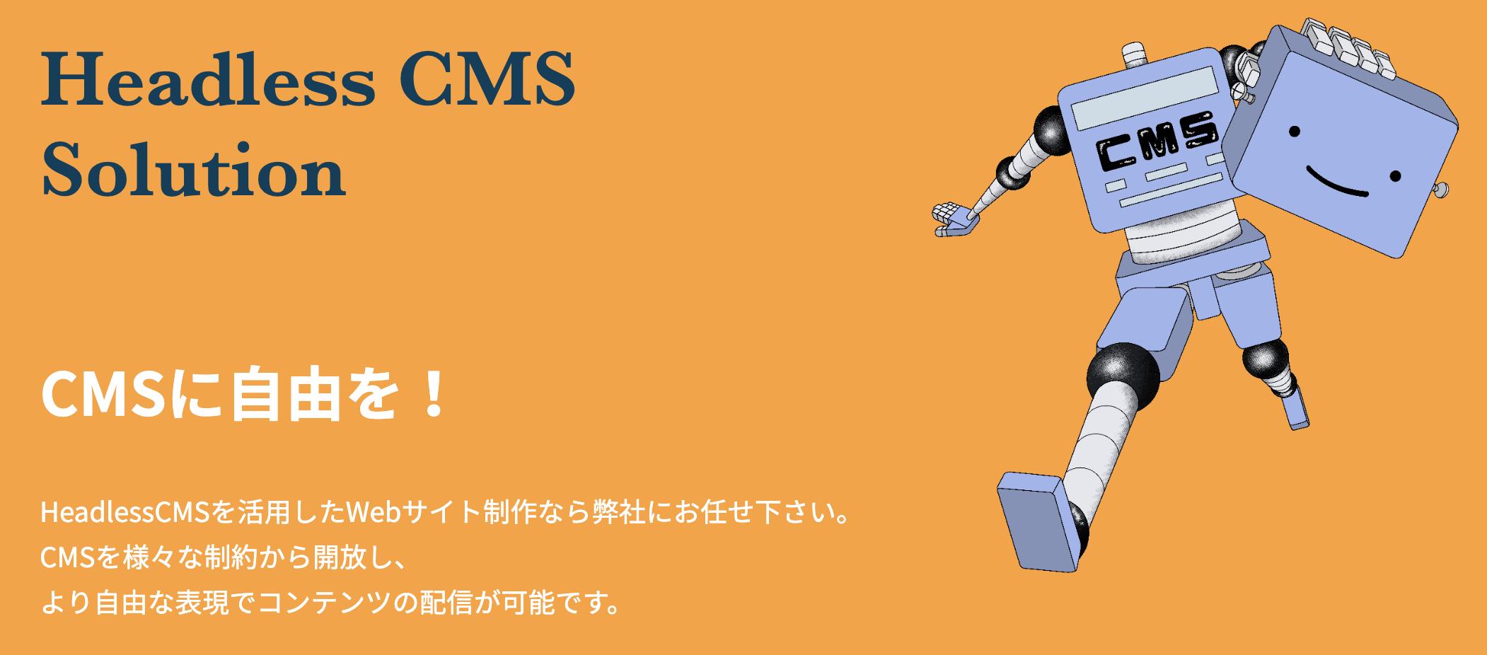Headless CMS Solution