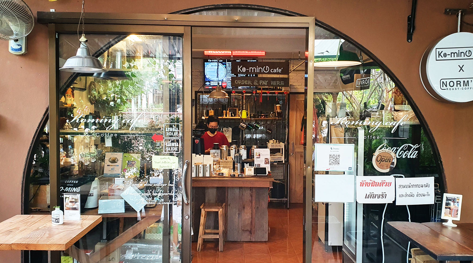 Ko-minG cafe | Udon Thani | Thailand