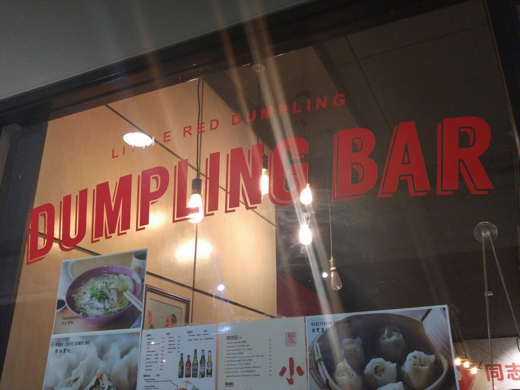Little red dumpling sign