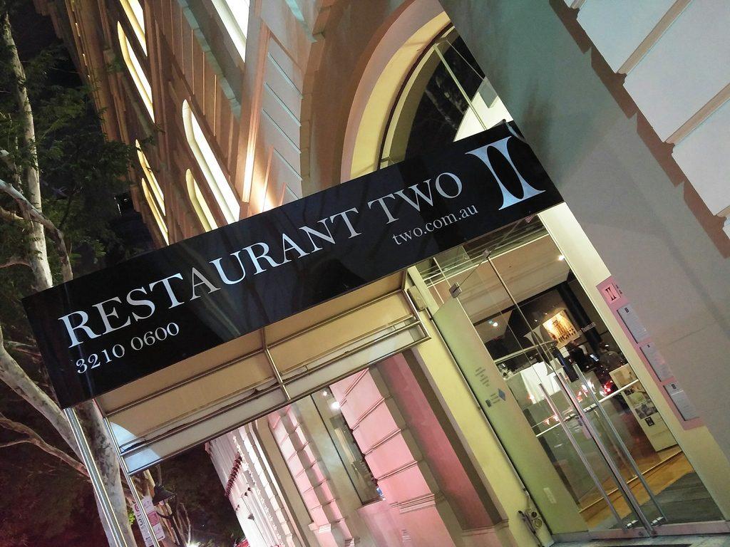 Restaurant two outside