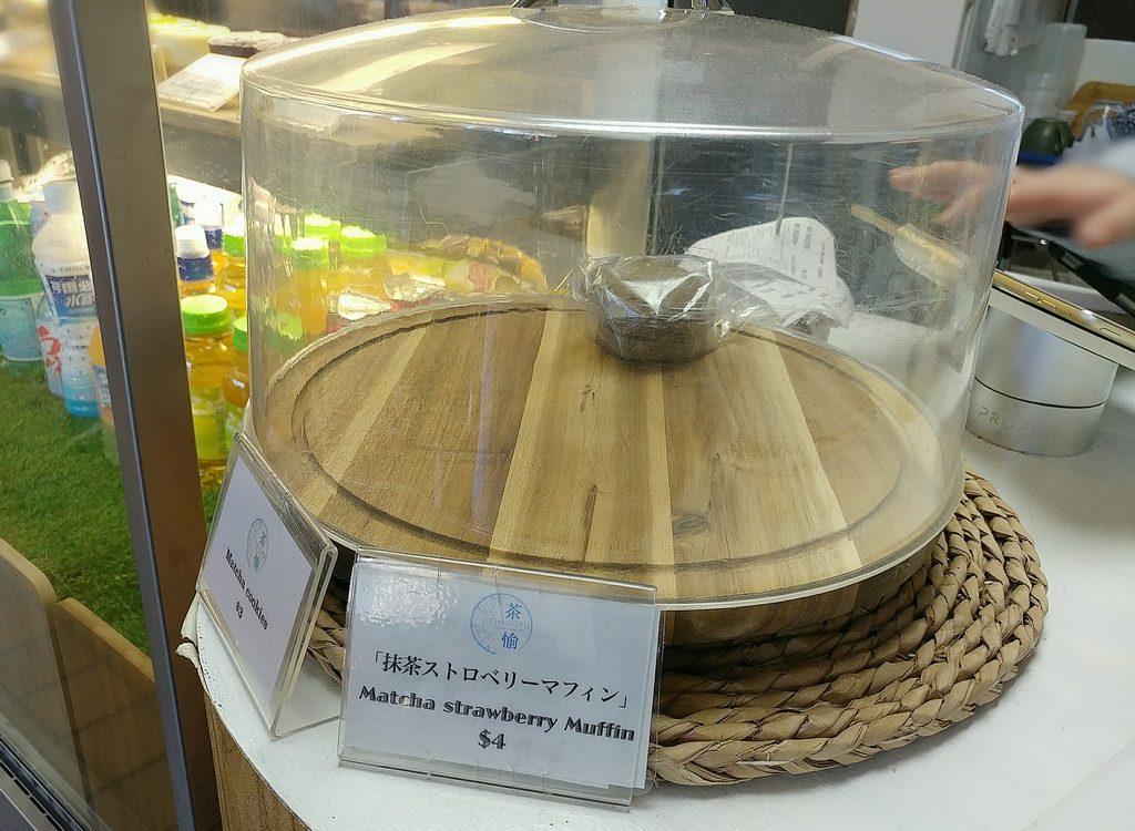 chanoyu container