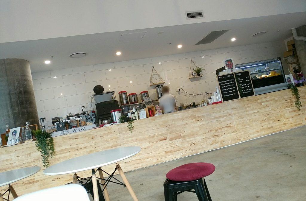 cafe artease counter