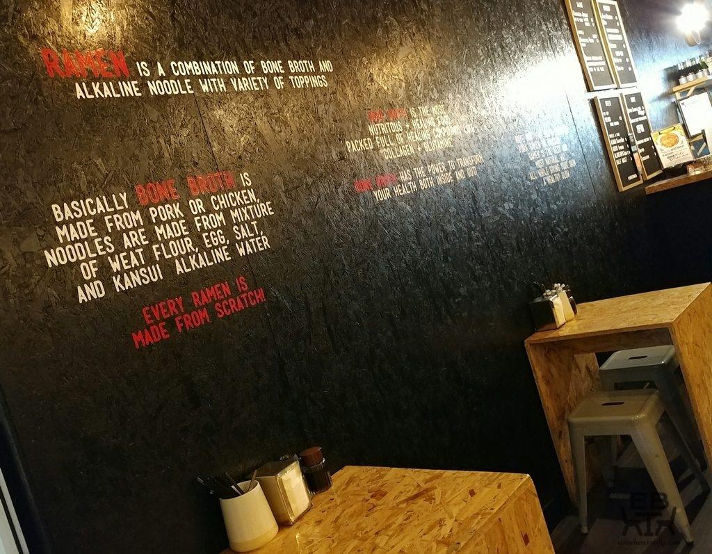 muso ramen wall
