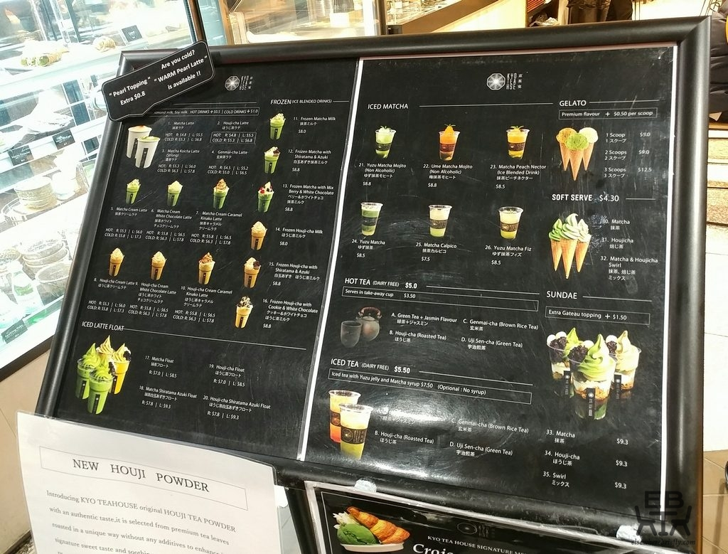kyo tea house menu
