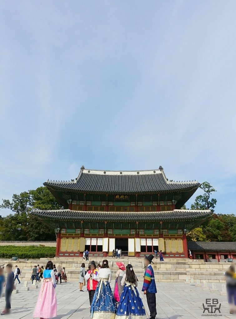 seoul guide changdeokgung