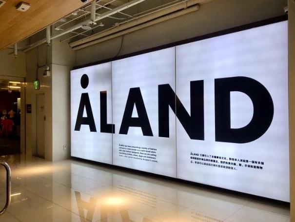 A-LAND