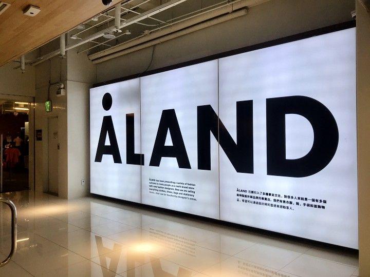 A-LAND店舗画像