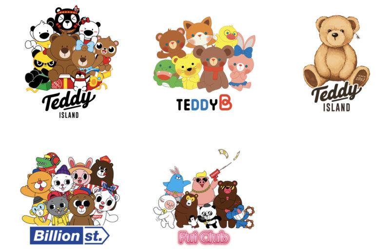TEDDY ISLAND