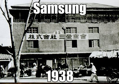 Samsung completes 73 years !