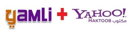 "Yahoo! Maktoob's ""3arrebni"" to be integrated across communication and media products"