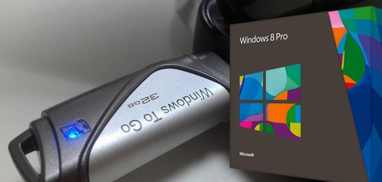 Windows 8 pro on the go USB contest
