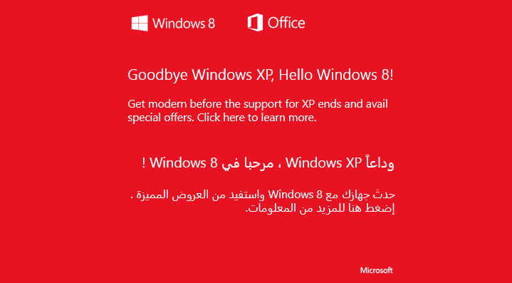 Microsoft kicks of Windows XP end off service offer with discounts on Windows 8 upgrade.