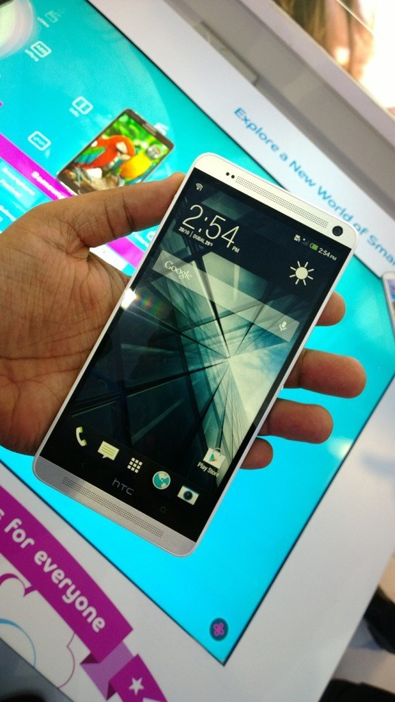 HTC One Max Spotted at Gitex Tech Week ahead of 28th October Official Launch.