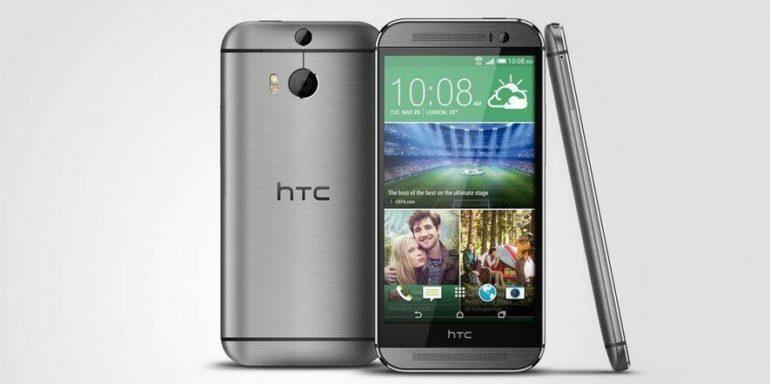 HTC Unveils its next flagship smartphone M8.