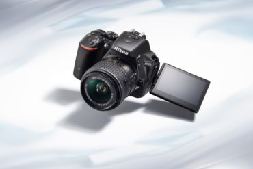 Nikon unveils D5500, the world's smallest and lightest DSLR