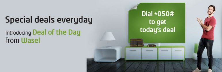 Sponsored : Etisalat deal of the day