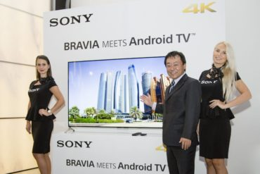 Sony BRAVIA meets Android TV with new thinnest ever 4K range