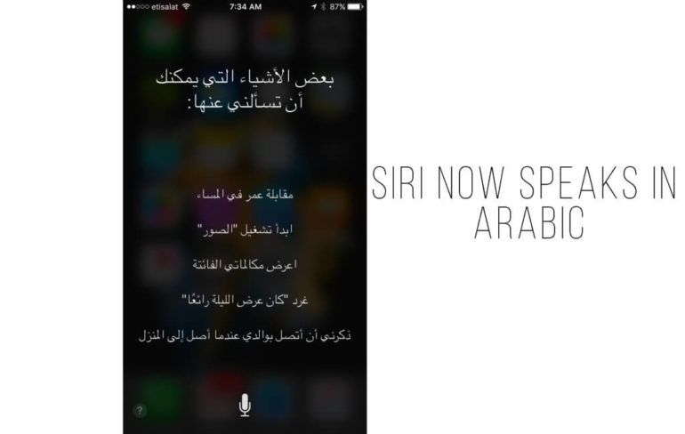Siri now speaks Arabic heres how to activate it.