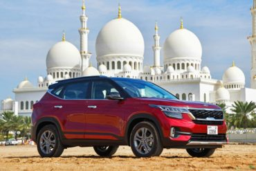 Al-Majid Motors Announces the All-New Kia Seltos