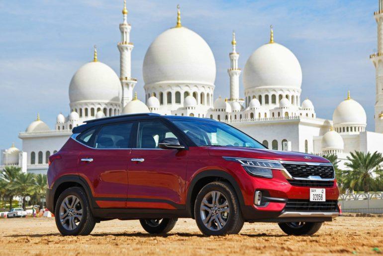 Al-Majid Motors Announces the All-New Kia Seltos