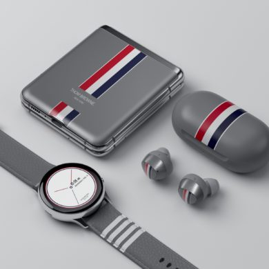 Galaxy Z Flip Thom Browne Edition Now Available in UAE
