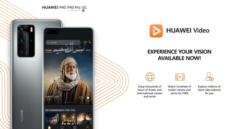 Huawei Video has officially launched in the UAE