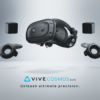 HTC VIVE BRINGS COSMOS ELITE