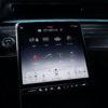 """Meet the S-Class DIGITAL: """"My MBUX"""" (Mercedes-Benz User Experience)"""