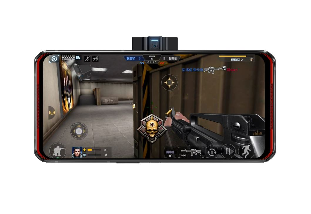 Vorstellung des Legion Phone Duel - Lenovos 5G Mobile for Gaming