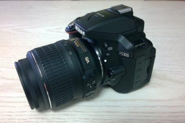 Nikon D5300 Unboxing [Billedgalleri].