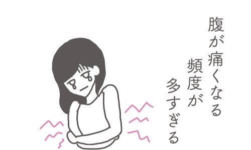 過度なストレス感じると腹痛と頭痛と吐き気が同時に来るのやばくない?