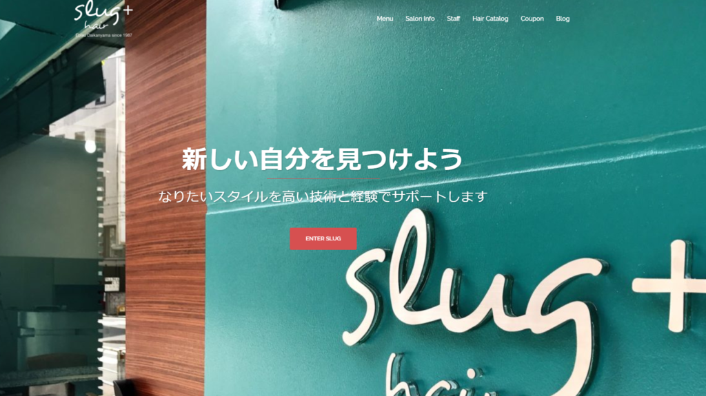 slug website