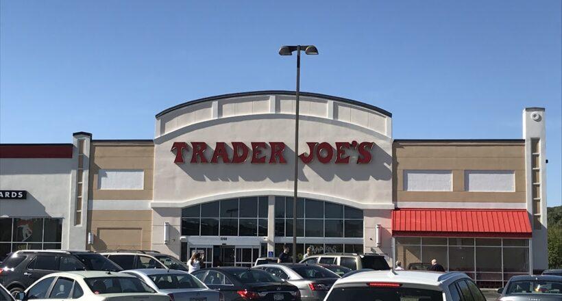 Car Dealerships In Rochester Mn >> Trader Joe S Rochester Worldwide Kosher Restaurants