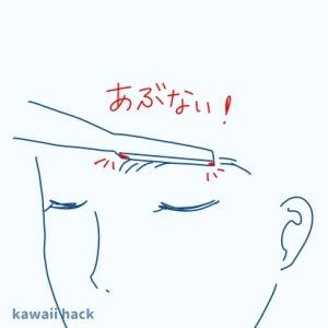 眉用カミソリで危険を感じる時(眉毛)