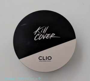 Kill Cover コンシールクッション