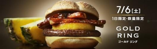McDonalds Japan - Goldring